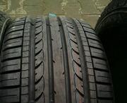 Продам R16 225/50 новые шины лето (пару или комплект)