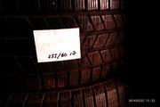 Продам R17 255/60  шины б/у всесезонка  Continental,  Pirelli,  Hankook