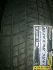 Продам шины Bridgestone blizak dm-v1 275/60 R18